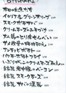 スキャン 29